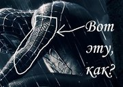 Spider-Man - 14913a294080.jpg