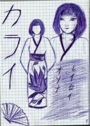 TMNT рисунки от TASHA - 2.jpg
