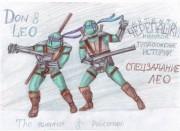TMNT рисунки от Ольга - 19.jpg