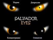 Глаза - Без имени-1.jpg