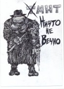 TMNT рисунки от viksnake - a0abd110688a.jpg