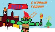 TMNT рисунки от супер гошы - ХАВА.png