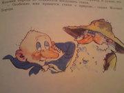 TMNT рисунки от Kaleo - DSC00018.JPG