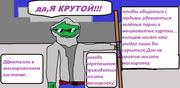 TMNT рисунки от супер гошы - Безымянный.png
