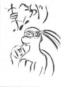 TMNT рисунки от Юлёк - 11.jpg