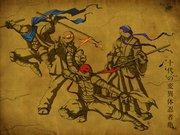 TMNT рисунки от Хвостика - TMNT__Feudal_Era_by_jeftoon01.jpg