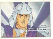 Шреддер Shredder - 53.jpg