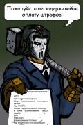 TMNT рисунки от Andg - кейси.jpg