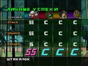 TMNT 2: Battle Nexus - полная русская версия - S7001992.JPG
