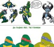 Приколы над ТMNТ - Комикс про Черепашек Ниндзя.jpeg