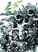 TMNT рисунки от viksnake - f18c83a05726.jpg