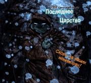 TMNT рисунки от viksnake - 30cb5c1a1292.jpg