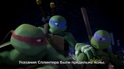 Серия 1. Появление Черепашек. Часть 1 Rise of the Turtles. Part 1  - кадр-пример.jpg