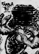 TMNT рисунки от viksnake - Giq5WkI53s.jpg