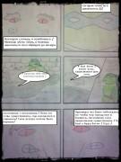 NEW Последняя тайна Шреддера - 3.jpg