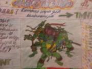 TMNT рисунки от nainiya - user3590_pic23341_1324385172.jpg