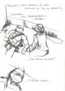 Иллюстрации к Фан-Фикам о TMNT - 28.jpg