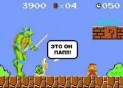 Незнаю было ли. - марио-черепашки-ниндзя-черепаха-денди-183535.jpeg