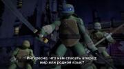 Серия 18. Таракан-Терминатор Cockroach Terminator  - Скрин 2.jpg