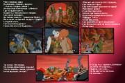 Мыши-байкеры с Марса Biker mice from Mars - Без имени-1.jpg