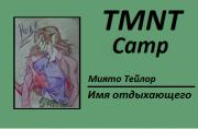 Анкета Миято [ Авторский персонаж] Миято - пропуск.png