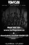 lt;КОМИКС gt; TMNT FF 2 1 Master Fighter 2105 - TMNT_FF2_links.JPG