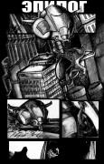 lt;КОМИКС gt; TMNT FF 2 1 Master Fighter 2105 - TMNT_FF2_page52.JPG