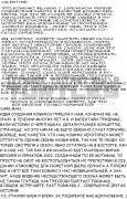 lt;КОМИКС gt; TMNT FF 2 1 Master Fighter 2105 - TMNT_FF2_Some_words_about.jpg