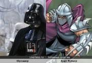 Шреддер Shredder - imgpreview.jpg