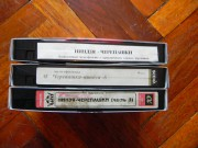 VHS: Восстановим легенду вместе  - кассеты.jpg