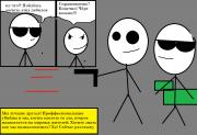 Комикс Шумахер  - 4 стр..png