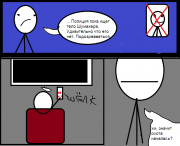 Комикс Шумахер  - 13 стр..png