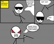 Комикс Шумахер  - 14 стр..png