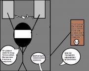 Комикс Шумахер  - 22 стр..png