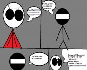 Комикс Шумахер  - 23 стр..png