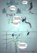 TMNT 2K3: Возвращение героев. Глава 1: Приключения начинаются снова. - оригинал12.jpg