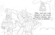 TMNT рисунки от Кристы - russia.jpg
