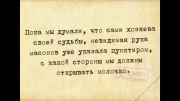 Дневник - image.jpg