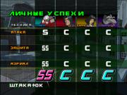 TMNT 2: Battle Nexus - полная русская версия - 1.png