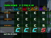 TMNT 2: Battle Nexus - полная русская версия - hobbits_box - копия - копия (2).png