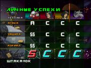 TMNT 2: Battle Nexus - полная русская версия - Спазмозавр.png