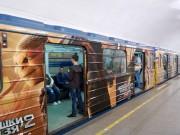 Изображения TMNT, их символика и т.п. на различных предметах - TMNT вагон.jpg