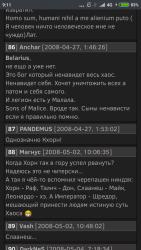 Дневник - Screenshot_2017-09-16-09-11-40-456_org.mozilla.firefox.png