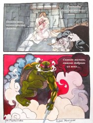 Каракули от Железняка - Для МАхайрод.jpg