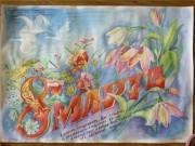 Творчество Махайрод - 30.jpg