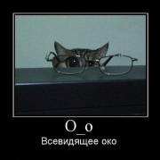 Прикольные фишки - x_388d04d4.jpg