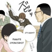 Death Note - 8e832cfee4cd4744d3d729749848e45c.jpg