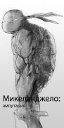 TMNT рисунки от viksnake - майк.jpg