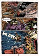 Illusion Studios представляет: Комикс-Битва - 5.jpg