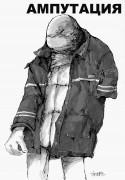 TMNT рисунки от viksnake - Изображение 029 копия.jpg